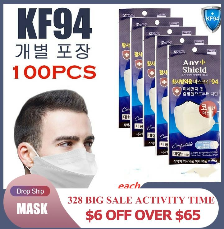 100pcs KF94 Mask Face Masks 4 Layer Non-woven Breathable Anti Dust Protective Masks Mouth Nose Covers Protection Against Droplet