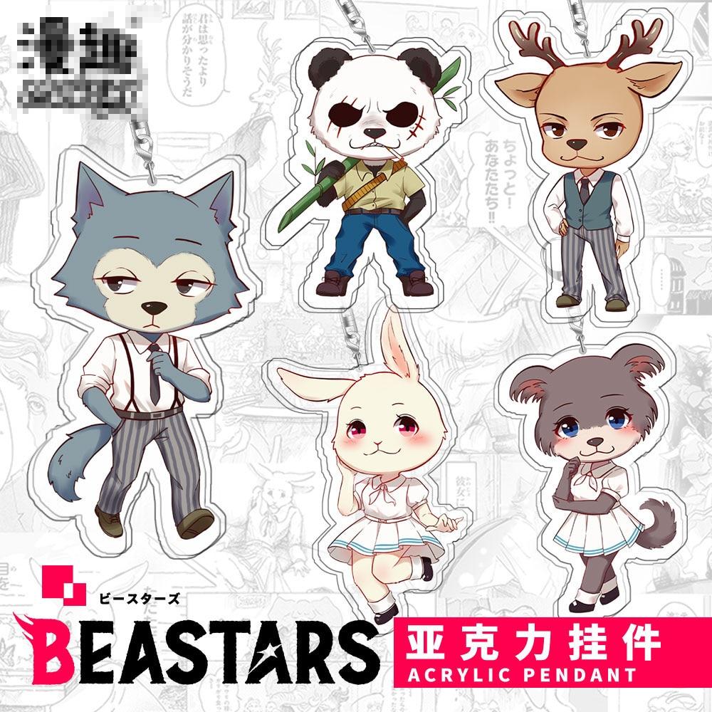 Anime Keychain  BEASATRSLegosi Louis Haru Jono Gouhin Q Version Cosplay Keyring Acrylic Figure Pendants XMAS Gift