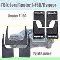 Для Ford Raptor F-150 Ranger пикап Брызговики автомобильные крылья аксессуары Брызговики задние передние 2007-2020