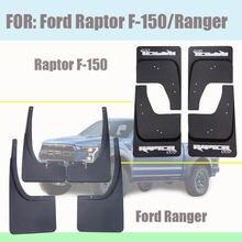 Для ford raptor f 150 ranger пикап Брызговики автомобильные