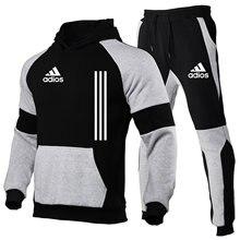 Костюм спортивный мужской из 2 предметов, Повседневная Толстовка с капюшоном и штаны, брендовая уличная одежда, осень-зима