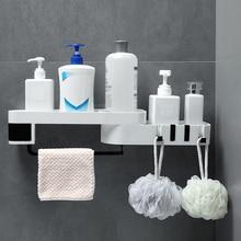 Buy Bathroom Rack Shelf Corner Shower Shelf Holder Wall Mounted Shampoo Holder Kitchen Storage Rack Organizer Bathroom Accessories directly from merchant!