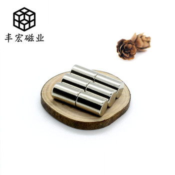 D6 * 10 NdFeB strong magnetic cylindrical strong magnet 6*10 hardware permanent magnet magnetic column magnetic steel image