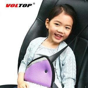 Image 2 - 1pcs ילד חגורת בטיחות כרית אביזרי רכב קישוט לוח מחוונים תליית תליון ילד הגנה משולשת מחזיק מושב תומך