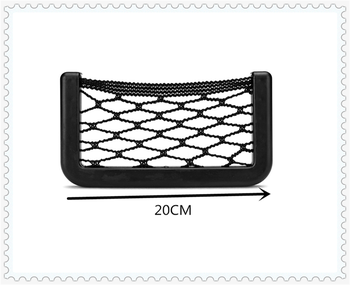 Universal Car Accessories Seat Cell Phone Debris Storage Mesh Bag for BMW X Series E84 X1 X3 E83 F25 X5 E53 E70 image
