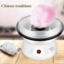 Candy-Maker Marshmallow-Machine Mini Cotton Chinese-Tradition Portable Hot DIY Girl Home