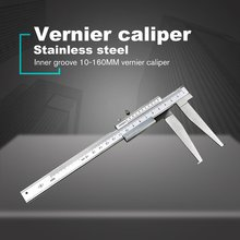 Professional 10-160mm Inside Groove Vernier Caliper Mono-block Inside Caliper To Measure Groove Inside Caliper 15 300mm inside groove digital vernier caliper with knife edge with flat point electronic high precision good quality