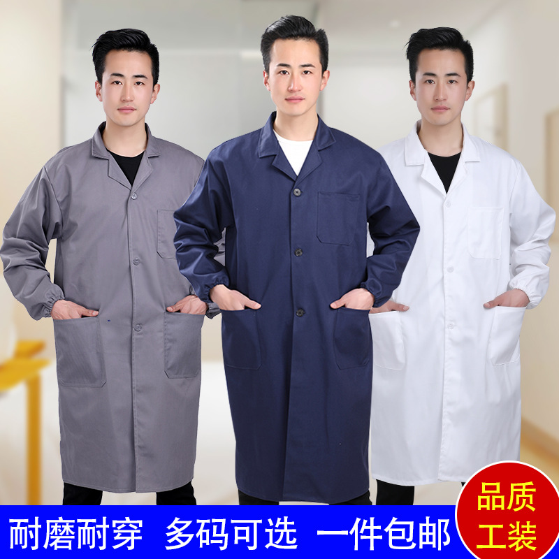 Wear-Resistant Blue Unlined Long Gown Men's Long Apron Antifouling Clothing Work Clothes Antifouling Volkswagen Antifouling Camo
