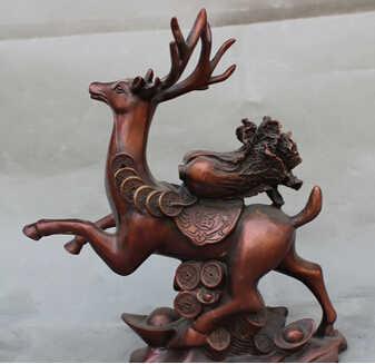 """จัดส่งฟรี <<<< 11 """"จีนสีแดงบริสุทธิ์สีบรอนซ์ Wealth YuanBao Coin Run กวางพกพากะหล่ำปลีรูปปั้น"""