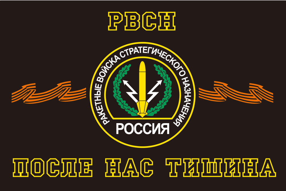 Russian Army Troops Flag 3ft x 5ft Polesyter Banner Flying 150* 90cm Custom Flag outdoor
