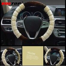 Funda de volante de piel de felpa accesorios de decoración de coche adornos de invierno Universal 36 38cm moda cálida antideslizante