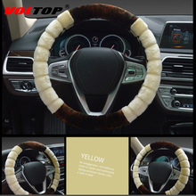 Plush Fur Steering Wheel Cover Car Accessories Decoration Ornaments Winter Universal 36 38cm Fashion Warm Non slip