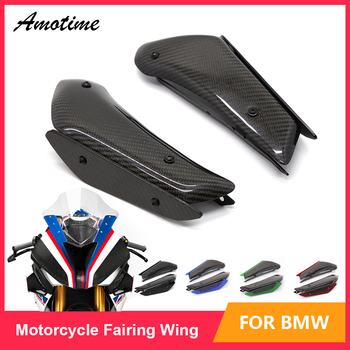 Motorcycle Accessories Fairing Panel Cover Case DOWNFORCE SPOILERS For BMW S1000RR 2010-2018 HP4 Carbon Fiber