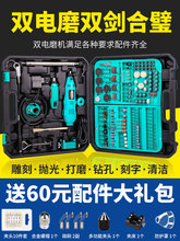 Electric grinder mini electric…