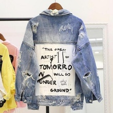 2018 Women's Graffiti letter BF denim jacket coat loose denim jacket
