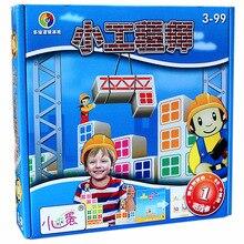 Challenge 60 проходит маленький инженерный маленький конструктор игрушка детская логическая логика здание разведки блок мальчик игрушка