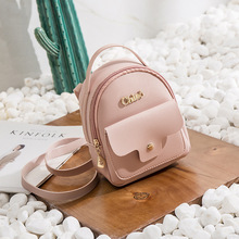 Fashion Women PU Leather Mini Backpack Travel Shoulder Bag Girls Ladies Rucksack Small Backpack School Bags for Teenage Girls women s leather backpack mini tassel backpack women pu back pack backpacks for teenage girls rucksack small travel bag txy519