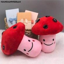 цена на New 1PCS Cute 18cm Mushroom Plush Toy Plush Sstuffed Vegetable Small Pendant Holiday Gift Hot Aale Cheap HANDANWEIRAN