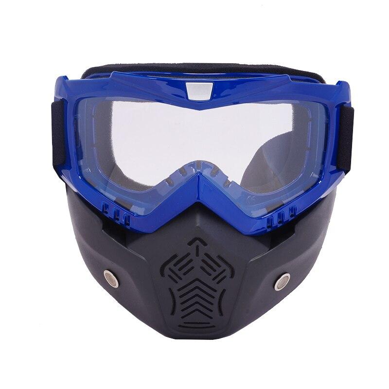 蓝 (1)