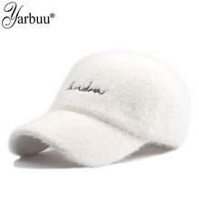 [YARBUU] New brand high quality wool baseball cap Thicken Warm letter embroidery