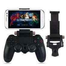 Beesclover Ponsel Smart Klip Clamp Holder Stand Bracket untuk PS4 Game Controller(China)