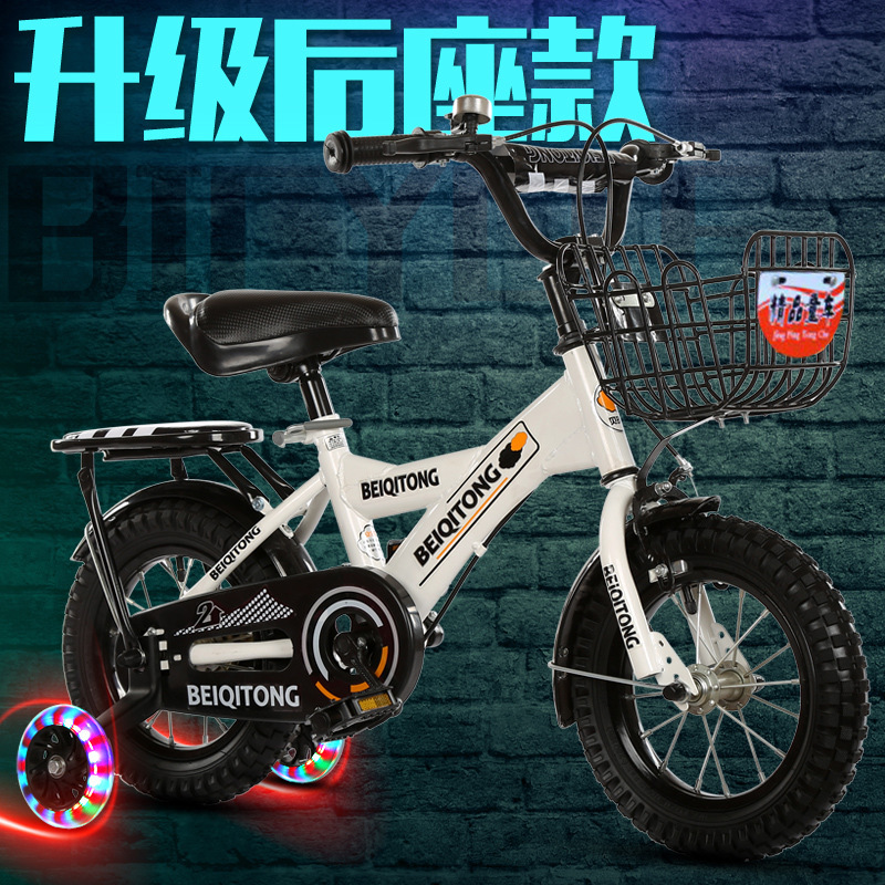New Children's Bicycle 12-14 Inch Stroller 2-6 Years Old Baby Bicycle