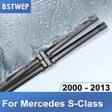 BSTWEP стеклоочистителей для Mercedes Benz S Class W220 W221 S250 S280 S300 S320 S350 S400 S420 S430 S450 S500 S600 S55 S63 AMG интерактивного компакт-диска