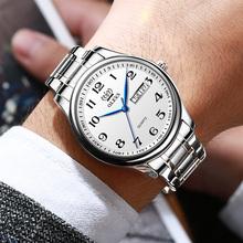 Top marka OLEVS zegarek męski kwarcowy pełny stalowy złoty biznes męski na cyfrowy zegarek solarny Curren męski zegarek drewniany zegarek tanie tanio DCelio 21cm Moda casual QUARTZ 3Bar Składane bezpieczne zapięcie CN (pochodzenie) STAINLESS STEEL Hardlex Papier 40mm