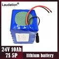 Laudation блок батарей электрического велосипеда 24V 10ah10000mAh 15A BMS 250W 18650 пакет для мощного электрического двигателя ebike Бесплатная доставка