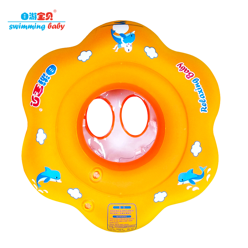 Baby Inflatable Swimming Ring Kids Swimming Pool Accessories Swim Ring Seat Float Sport For 0-6Y Swim Float Water Fun Pool Toys