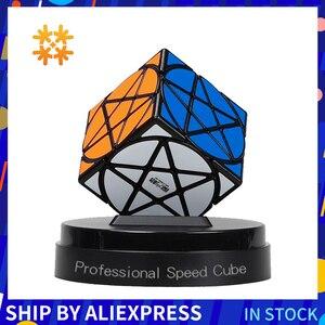 Image 1 - Qiyi Mofangge pentagramı küp geometri şekli yıldız küp Stickerless hız küp bulmacalar sihirli küpler oyuncaklar çocuklar için eğlenceli