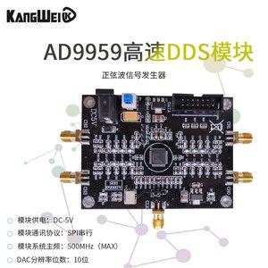 Źródło sygnału częstotliwości radiowej AD9959 generator sygnału czterokanałowy moduł DDS wydajność znacznie przekracza AD9854