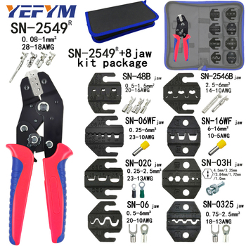 Crimping Pliers SN-2549 8 Jaw Kit Package For 2.8 4.8 XH2.54 3.96 2510/tube/insuated Terminals Electrical Clamp Mini Tools