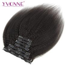 YVONNE-Extensions de cheveux naturels brésiliens vierges à Clip, couleur naturelle, 7 pièces/ensemble, 120g