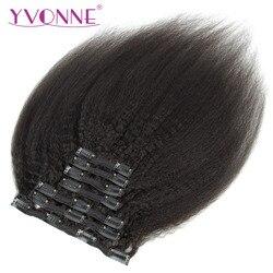 Кудрявые прямые человеческие волосы YVONNE для наращивания, бразильские натуральные волосы естественного цвета 7 шт./компл. 120 г
