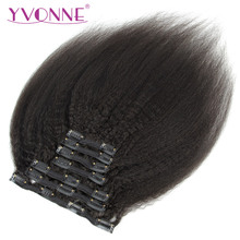 YVONNE Kinky Straight Clip In Human Hair Extensions Brazilian Virgin Hair Natural Color 7 Pieces set