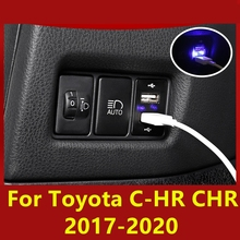 Module C-HR Toyota Upgrade-Modified-Decorative-Accessories for Car Usb-Interface