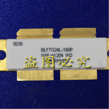 BLF7G24L-160P SMD RF tube High Frequency Power amplification module