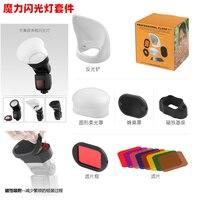 Magic magnet hot shoe flash accessory set for Canon Nikon Sony God cow flash ball soft mask hive
