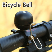 Campana para bicicleta de metal, alarma de manillar de seguridad clásica, sonido de timbre MTB, bocina de bicicleta de carretera, accesorios de aluminio para ciclismo
