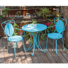 Iron Furniture Set American Style Outdoor Balcony Tables And Chairs Outdoor Villa Leisure Patio Furniture cheap CN(Origin) 45x90cm HWZY-06 Garden Chair Minimalist Modern Metal Outdoor Furniture China LHQ-HWZY-06 Black white green blue