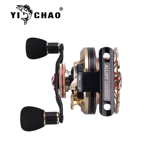 Image 4 - YICHAO דיג סליל חזק ויציב מהיר פירוק אלומיניום סגסוגת החלקה הלם קליטה נטו משקל 210g דיג סליל