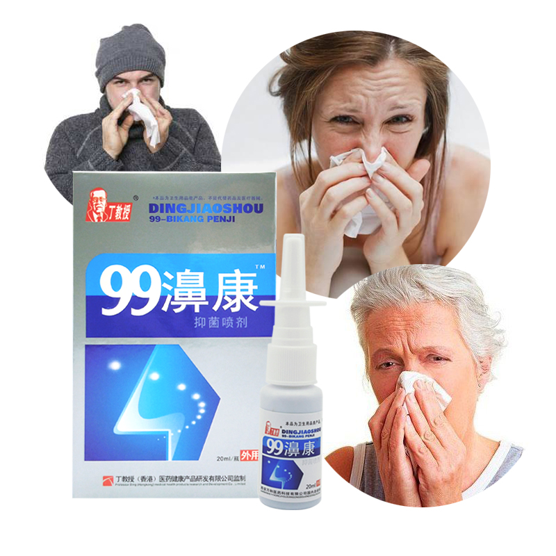 Chinese Traditional Herb Spray Nasal Spray Chronic Rhinitis Treatment Nose Health Care 99