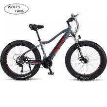 หมาป่า Fang ไฟฟ้าจักรยาน 48V 500W มอเตอร์ 10 Ah 27 Speed อลูมิเนียมพับไฟฟ้าจักรยานซ่อนแบตเตอรี่ลิเธียมแบตเตอรี่ไฟฟ้า