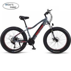 Image 1 - Wolf fang Elektrische Fahrrad 48V 500W Motor 10 Ah 27 geschwindigkeit Aluminium Klapp Elektrische Fahrrad versteckte lithium batterie elektrische fahrrad