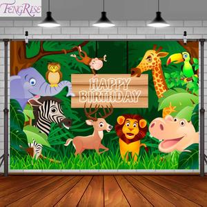 FENGRISE Forest Animal Woodland Party Supplies Safari Jungle Birthday Party Decoraion Kids Baby Shower Boy Jungle Theme Party
