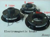 24v12v 전자기 브레이크 전자기 브레이크 건조 단일 칩 전자기 브레이크 브레이크