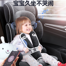 Car-Seat Isofix Baby Folding Infant Children with Bluetooth Music Latch-Interface Kids