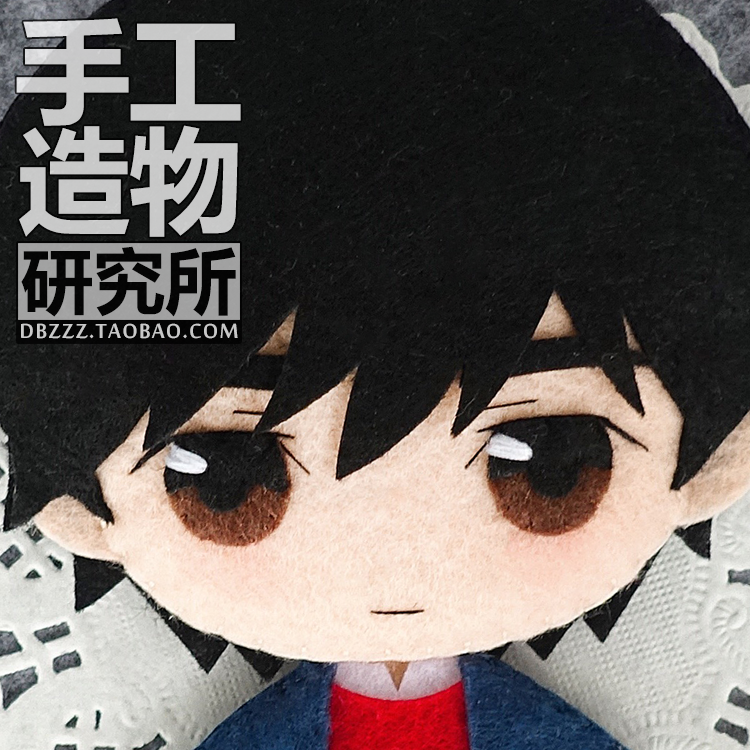 Anime BANANA FISH Okumura Eiji Handmade Hanging Plush Doll Toy Keychain Bag