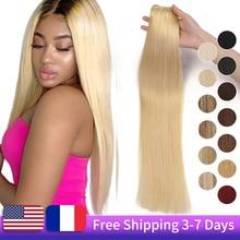 MRSHAIR Human Hair Wefts Hair Weft Brazilian Straight Hair Extension Swein MachineRemy 24inch 100g 12-14 inch For Salon Supply